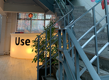 Use Reception Stairs